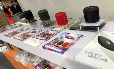 Wireless Chargeing Bluetooth Speaker Showed at the 13th China (Guangzhou) International Professional Speaker Exhibition